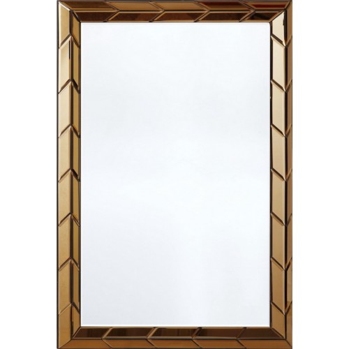 Caden Rectangular Wall Mirror