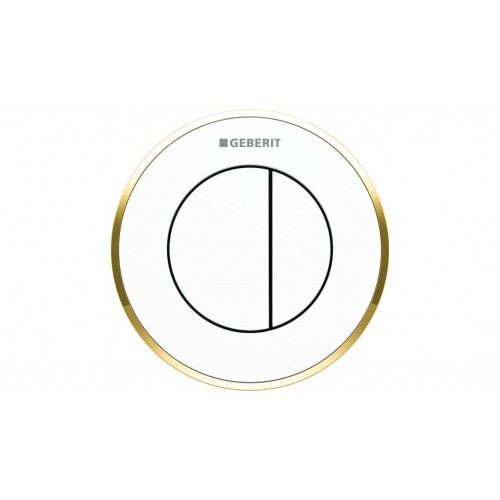 Sigma round remotes/White with gold trim